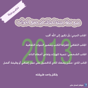 13785_289094827860747_1013690604_n